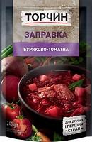 Фото Торчин заправка буряково-томатна для перших та других страв 240 г