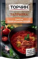 Фото Торчин заправка томатна з болгарським перцем для перших та других страв 240 г