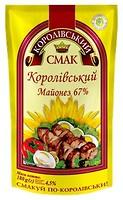 Фото Королівський смак майонез Королівський 67% 180 г