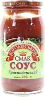 Фото Королівський смак соус Краснодарський 460 г