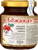 Фото Кагарлицький харчовий комбінат аджика червона 130 г