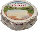 Фото Ermitage Camembert Erival фасованный 250 г