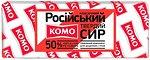 Фото Комо Российский классический весовой