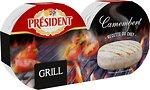 Фото President Camembert Grill фасованный 180 г