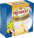 Фото President Camembert фасованный 90 г