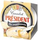 Фото President Camembert плавленный фасованный 120 г