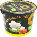 Фото Organic Milk Mozzarella органический фасованный 175 г