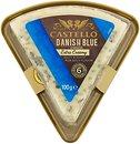 Фото Castello Danish Blue Extra Creamy фасованный 100 г