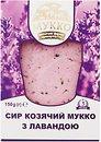 Фото Мукко Козий сыр с лавандой фасованный 150 г