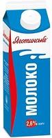 Фото Яготинське молоко 2.6% п/п 900 мл