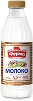 Фото Ферма молоко 3.2% п/б 900 мл