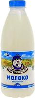 Фото Простоквашино молоко пастеризованное 2.5% 900 мл