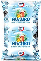Фото Повна Чаша молоко ультрапастеризованное 2.5% 900 мл