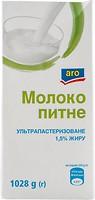 Фото Aro молоко ультрапастеризованное 1.5% 1 л