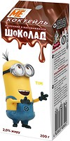 Фото Despicable Me молочный коктейль Шоколад 2% 200 мл