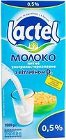 Фото Lactel молоко ультрапастеризованное с витамином D3 0.5% 1 л