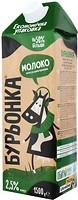 Фото Бурьонка молоко ультрапастеризованное 2.5% 1.5 л