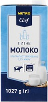 Фото Metro Chef молоко ультрапастеризованное 2.5% п/п 1 л