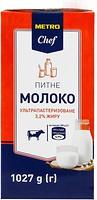 Фото Metro Chef молоко ультрапастеризованное 3.2% п/п 1 л