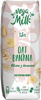 Фото Vega Milk овсяное с бананом 1.5% 250 мл