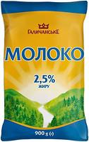Фото Галичина молоко Галичанське пастеризованное 2.5% 900 мл