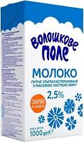 Фото Волошкове поле молоко ультрапастеризованное 2.5% п/п 1 л