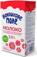 Фото Волошкове поле молоко ультрапастеризованное 3.5% п/п 1 л