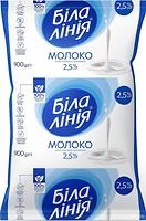 Фото Белая линия молоко ультрапастеризованное 2.5% 900 мл