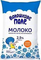 Фото Волошкове поле молоко пастеризованное 2.5% п/э 900 мл