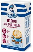 Фото Простоквашино молоко ультрапастеризованное Для профессионалов 3.2% 950 мл