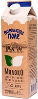 Фото Волошкове поле молоко пастеризованное 3.5% 900 мл