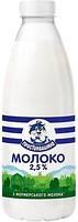 Фото Простоквашино молоко пастеризованное 2.5% 870 мл