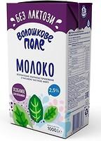 Фото Волошкове поле молоко ультрапастеризованное безлактозное 2.5% п/п 1 л