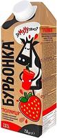 Фото Бурьонка молочный коктейль Клубника 2% 750 мл