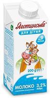 Фото Яготинське для дітей Молоко 3.2% 200 мл