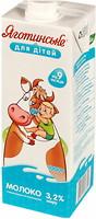 Фото Яготинське для дітей Молоко 3.2% 1 л