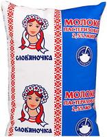 Фото Словяночка молоко 2.5% п/э 870 мл