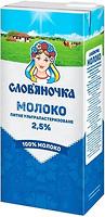 Фото Словяночка молоко ультрапастеризованное 2.5% 1 л
