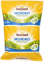 Фото Галичина молоко Карпатское 2.5% 900 мл