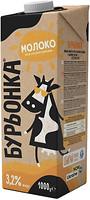 Фото Бурьонка Молоко ультрапастеризованное 3.5% 1 л