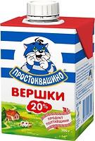 Фото Простоквашино сливки питьевые 20% 200 г