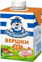 Фото Простоквашино сливки питьевые 33% 200 г
