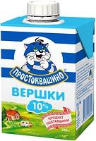 Фото Простоквашино сливки питьевые 10% 200 г