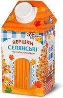 Фото Селянські сливки питьевые 20% 500 г