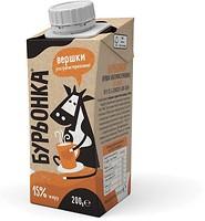 Фото Бурьонка сливки питьевые 15% 200 г
