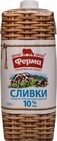 Фото Ферма сливки питьевые 10% 505 г