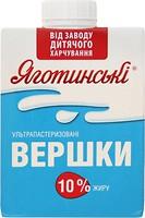 Фото Яготинське сливки питьевые 10% 500 г