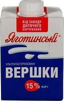 Фото Яготинське сливки питьевые 15% 500 г