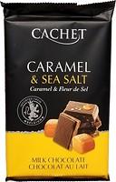 Фото Cachet молочный Caramel & Sea Salt 300 г