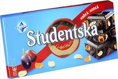 Фото Orion Черный Studentska с желе, арахисом и изюмом 180 г